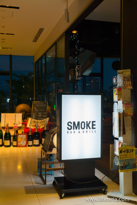 LifeTeria ブログ スモークバー&グリル SMOKE BAR & GRILL