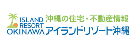 総合型地域スポーツクラブ アスリート工房 オフィシャルパートナー アイランドリゾート沖縄