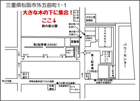 地図鈴の森公園 三重県松阪市