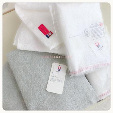 出張ネイルとサロンで使うふわふわのタオル。新しくしました。