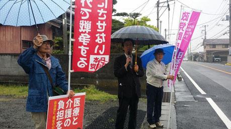 東田子の浦駅入り口にて山下候補当選を願って