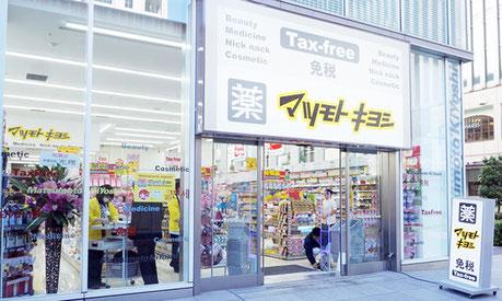 外国人観光客特化型1号店の「有楽町イトシアプラザ店」