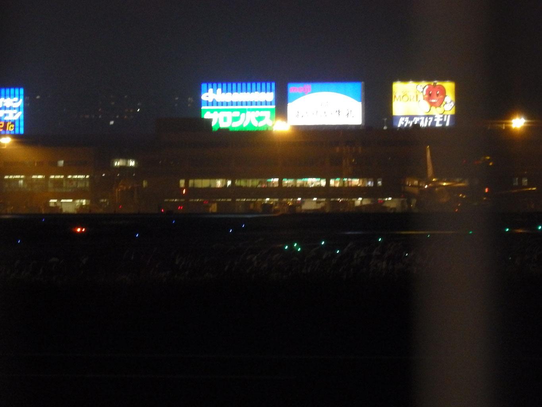 福岡県手乗りインコ小鳥販売店ペットショップミッキン 5月27日の夜間の福岡市の福岡空港の写真です。
