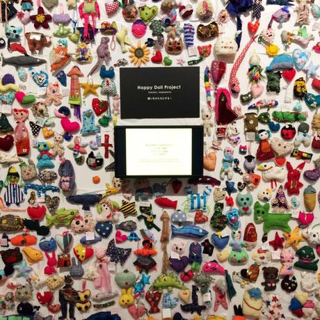 「Happy Doll Project」東日本大震災の被災者の方々の参加型プロジェクト。
