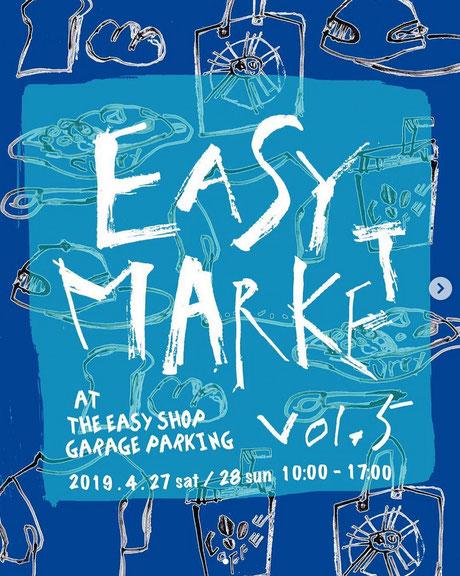 EASY MARKET, 岡山