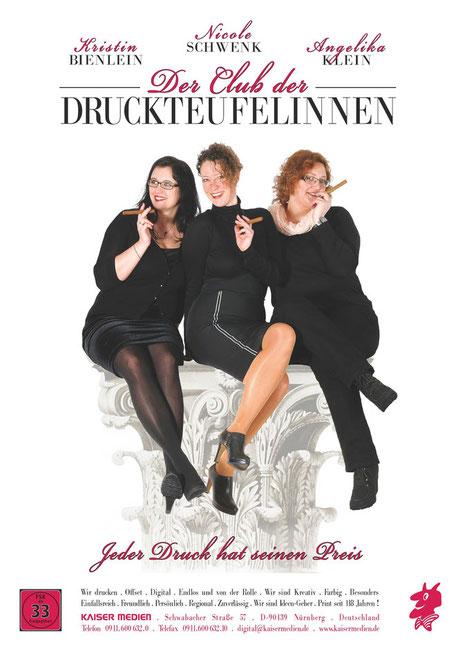 Plakat zur Messe: Club der Druckteufelinnen
