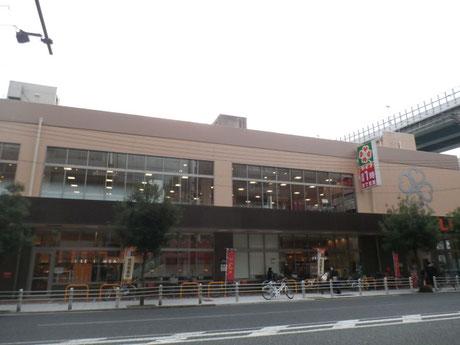 ライフ 土佐堀店(290m)