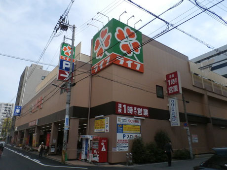 ライフ 西大橋店(350m)