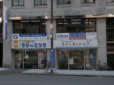 マンション向かいクリーニング店とコインランドリー
