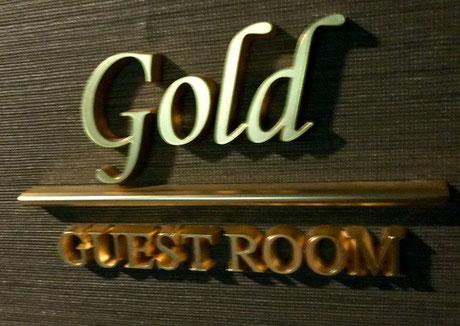 29階 ゲストルーム「Gold」