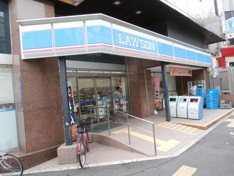 ローソン 高津三丁目店(96m)