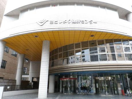 介護老人保健施設 おとりより健康センター(290m)