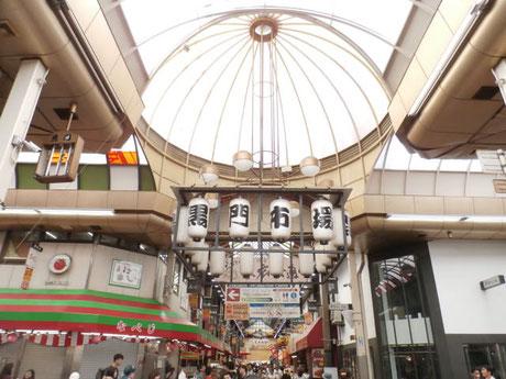 黒門市場(350m)