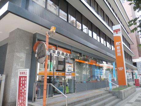大阪南郵便局(150m)