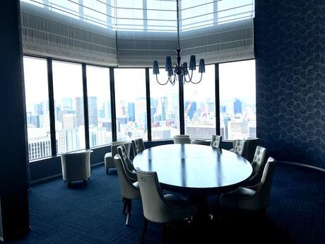 29階 ビューラウンジ「Sky Blue」