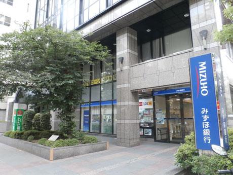 みずほ銀行 南船場支店(300m)