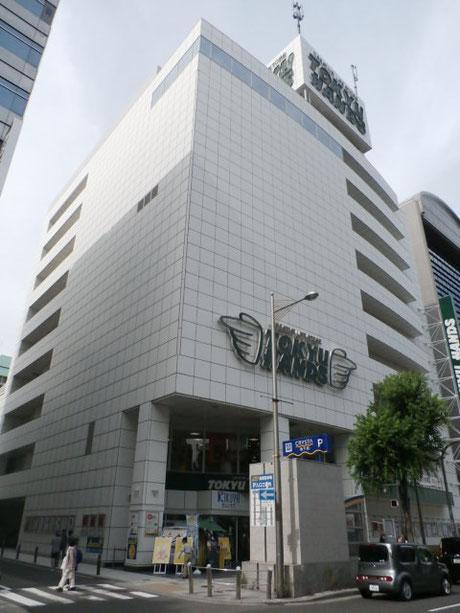 東急ハンズ 心斎橋店(1,100m)