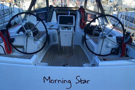 controle greement courant bateau var 83