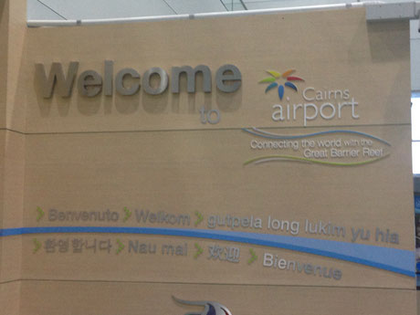 ケアンズの空港。びっくりするくらい小さい空港でした。