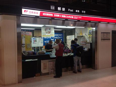 我々はがきびと。吉見さんも成田からはがきを出します。私も50枚ほどここで