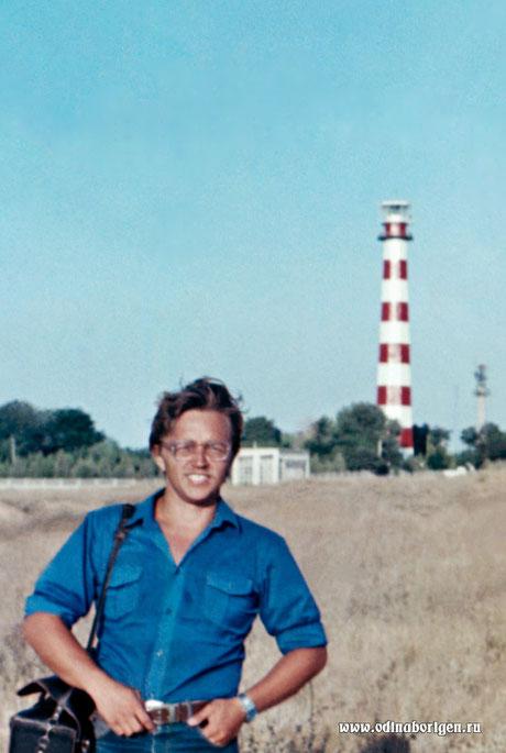 Евпатория. Маяк. 1986 год