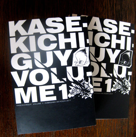 KASEKICHIGUY   VOLUME 1