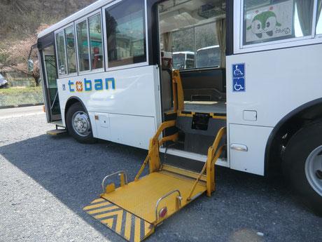 県内唯一のリフト付き福祉大型バス