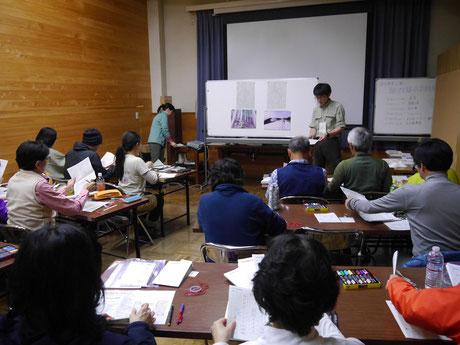 座学は奥多摩ビジターセンター内で行います。