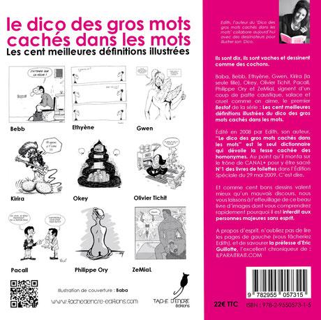 La 4ème de couverture du Dico illustré TOME 1 (Le dico des gros mots cachés dans les mots)