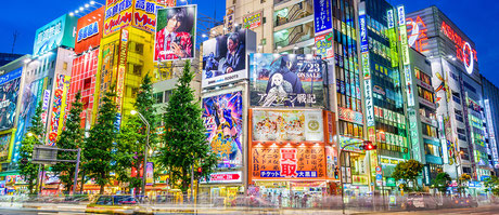 ici le quartier d'Akihabara Source:http://www.nipponconnection.fr/5-faits-a-connaitre-sur-le-quartier-dakihabara/