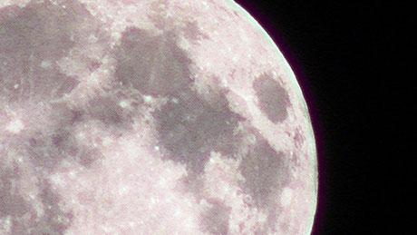 いざよい お月見