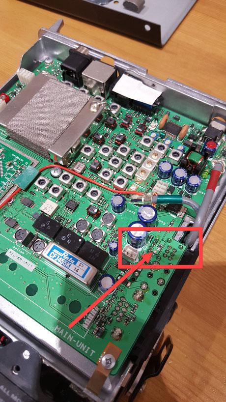 Yaesu FT817 charging fuse