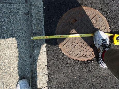 排水の最終枡に位置確認。