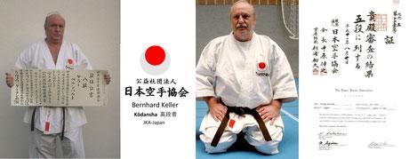 JKA Tokyo Overseas Kōdansha