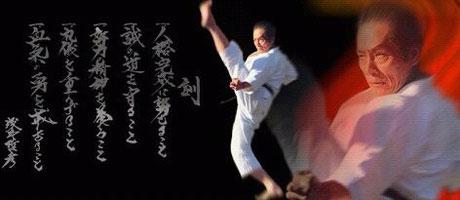 Bild: Asai Kata