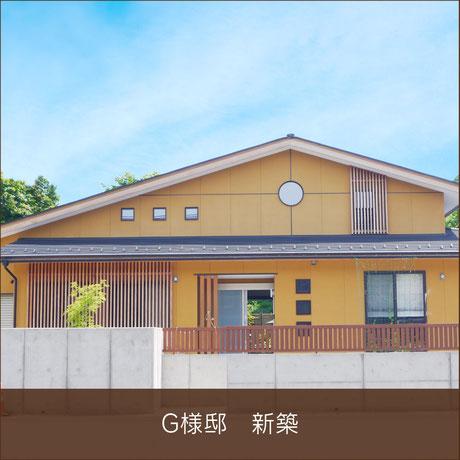新築住宅G様邸は北越建設の施工事例です