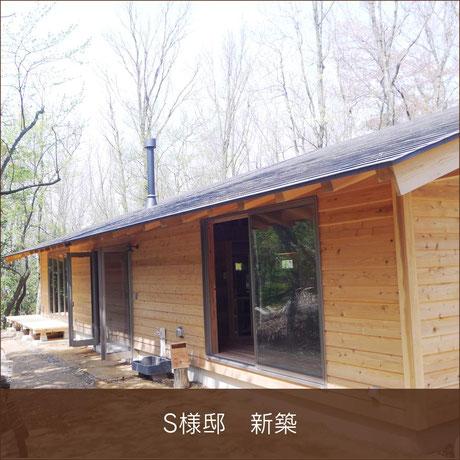新築住宅S様邸は北越建設の施工事例です