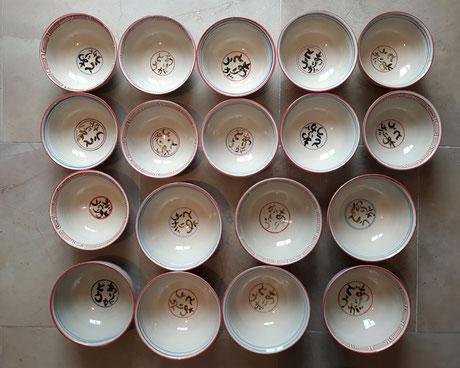 Ceramica japonesa Orimari