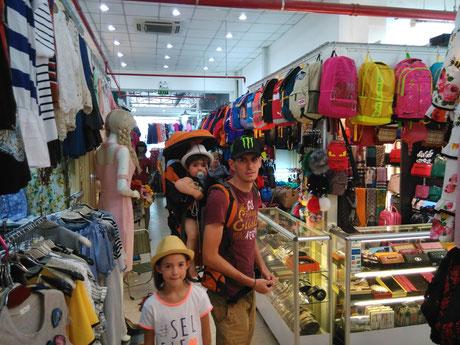 Dans Saigon Square