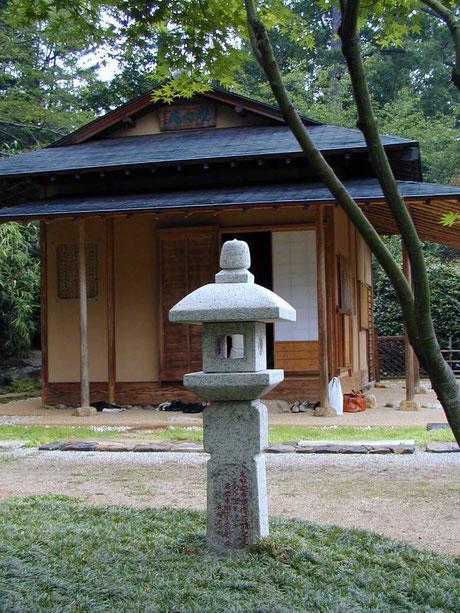 ボタニカルガーデンには日本庭園があります。友好の灯が燃えています。