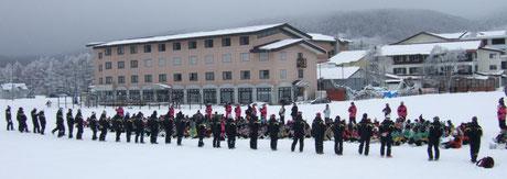 Fine Glide スキー教育旅行開校式
