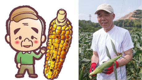 とうもろこし畑の親父さんキャラクターイラスト