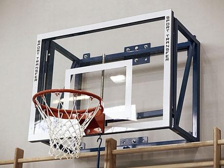 Sport Transfer GmbH Basketball Zielbrett