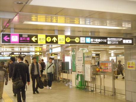 ⑤まっすぐ南進し、西梅田駅の7A出口方面を左折(東方向)します。