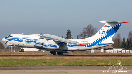 It appeared to be a Rusky day as this IL-76 also arrived!
