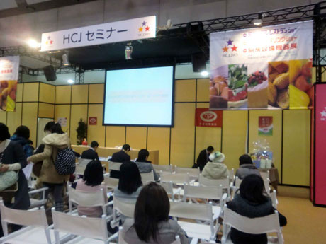 日本紅茶教会主宰のインストラクター・オブ・ザ・イヤー会場HCJセミナー