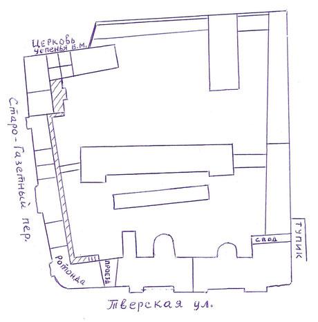 Примерно так выглядел план участка 261/280 в 1900г.