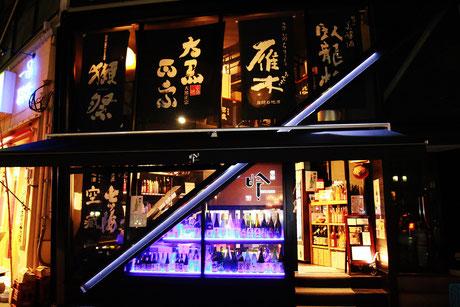 日本酒専門酒販店「吟SHIZUKU」