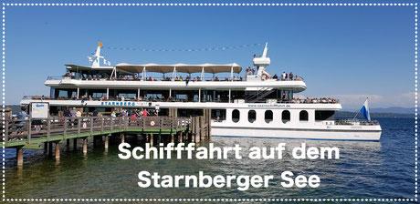 https://starnbergersee-bayern.jimdo.com/erleben/bayrische-seenschifffahrt/
