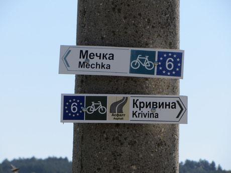 Електрическо колело, електрически велосипед, пътепис, пътешествие,велотуризъм